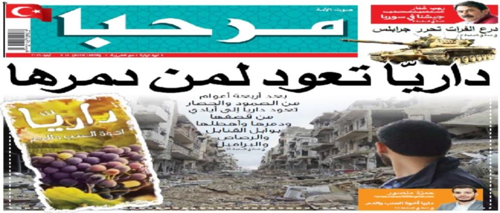 arabca-gazete-01