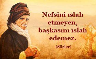 İslamiyet ve Hristiyanlık