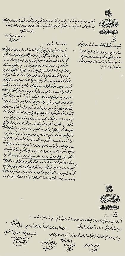 ermeni çeteleri ile mücadele belgesi