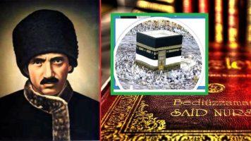 İttihad-ı Muhammedî