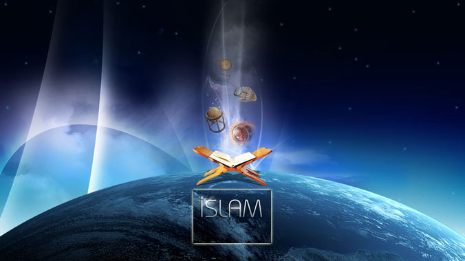 islamiyet