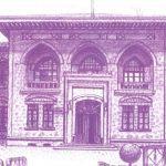 Bediüzzaman'ın Meclis sistemi ve riyaset tesbitleri
