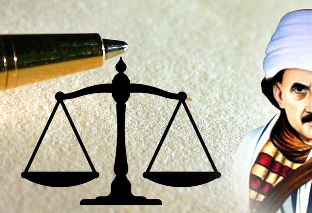 Çağımızın İslâm hukukçusu: Bediüzzaman Said Nursî