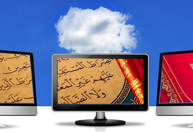 Risale-i Nur Kur'ân'ı okuyor